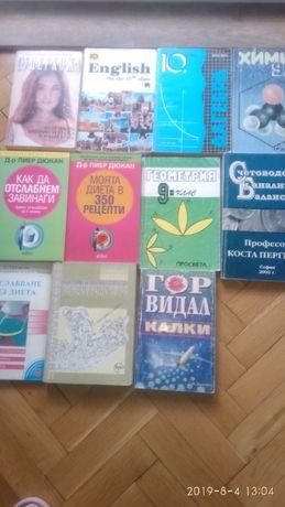 Комплект от 11бр книги за 20 лв