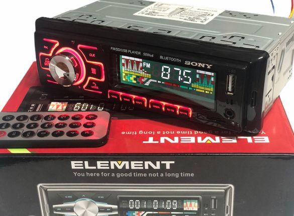 Авто радио за кола Element USB / Bluetooth / MicroSD / AUX медия cd