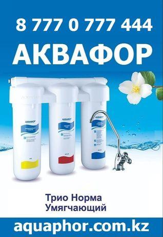 Фильтры для Воды_Аквафор Tpиo Умягчающий