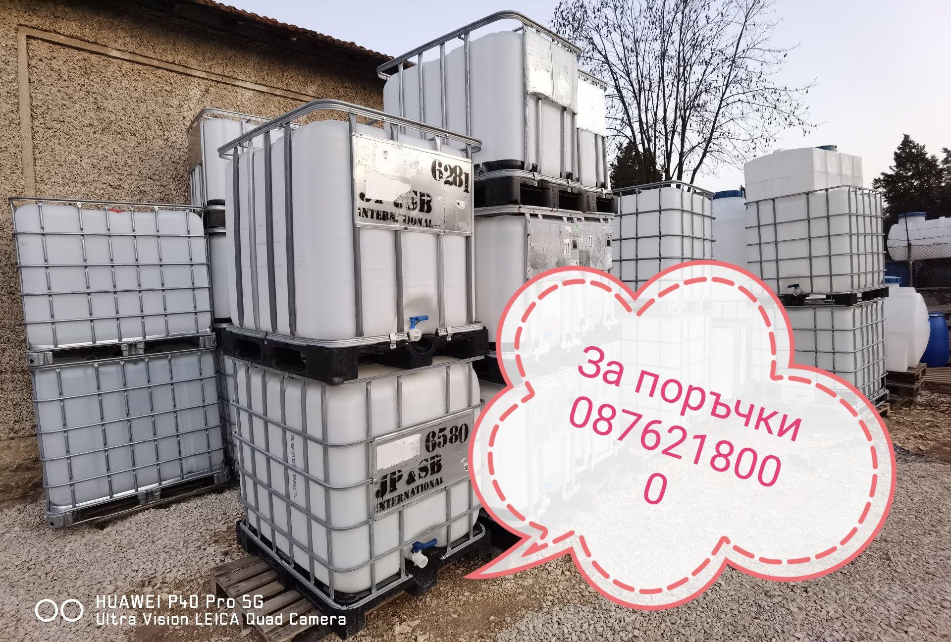 Цистерни! Бидони!Резервоари! Ibc контейнер 600/1000 литра!