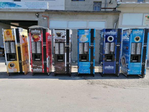 Кафе вендинг автомати Астро готови и в сурово състояние с монетник