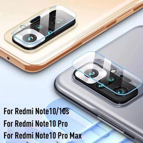 Стъклен протектор за камера за Xiaomi Redmi Note 10 / 10 Pro / Mi 10T