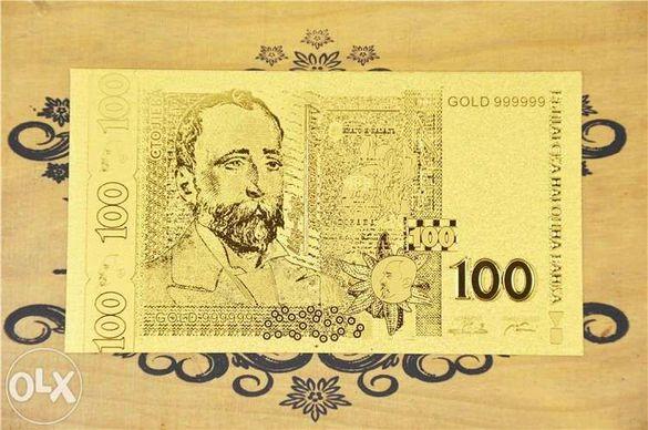 Пълен комплект златни банкноти - България златна банкнота