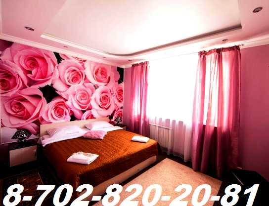 Квартира по часам в Атырау на Сатпаева-Тайманова