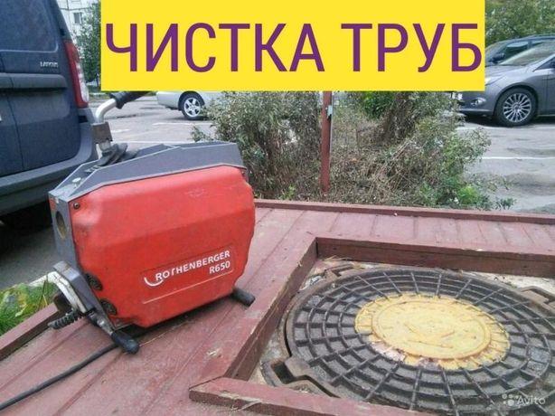 Чистка канализации Уральск