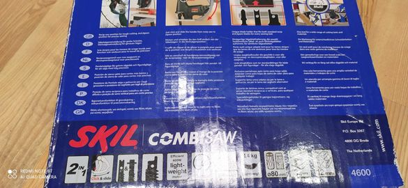 SKIL 4600combisaw