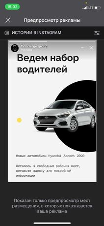 Водители на Hyundai accent 2021