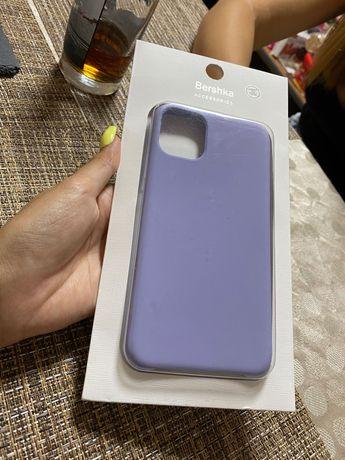 Калъф за iPhone 11 Pro Max - Bershka