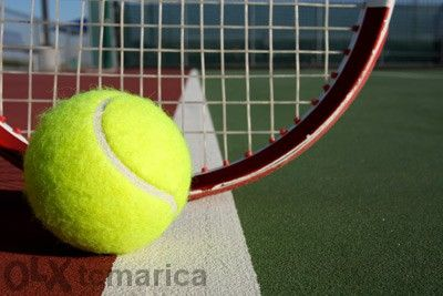 Давам Уроци По Тенис