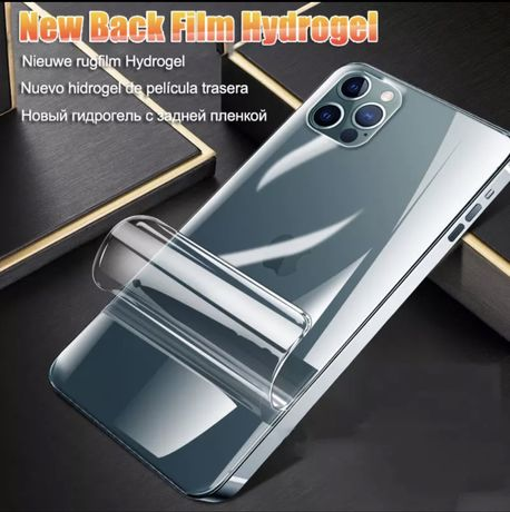Folie hydrogel *SPATE* iPhone 11 PRO MAX
