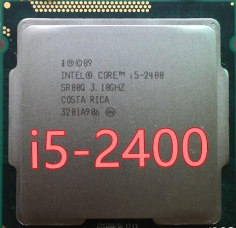 Процессор Intel Core i5 2400 Дешевле только оптом!