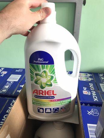Ariel 70-profesional и color-внос от Гърция