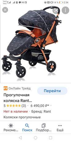 Продам коляску срочно