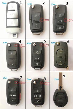 Ключ кутийка дистанционно за Фолксваген Volkswagen (Шкода Сеат)