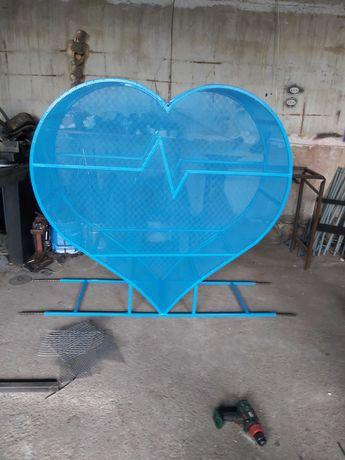 Метално сърце за капачки