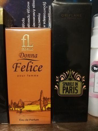 Продам  парфюмерную воду