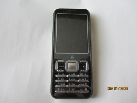 Мобилен телефон - skypephone
