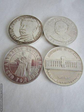 България, сребърни монети 5 лв проба 0.500 - перфектни, колекционерски