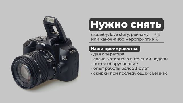 Фото - видеосъемка, видеосьемка, фотограф, видеограф