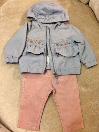 Geaca NEXT- pantalon ZARA