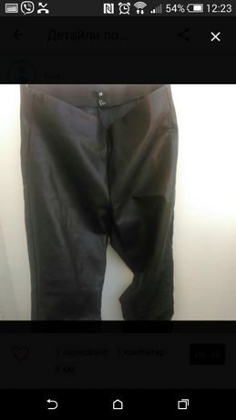 Кожен панталон HM