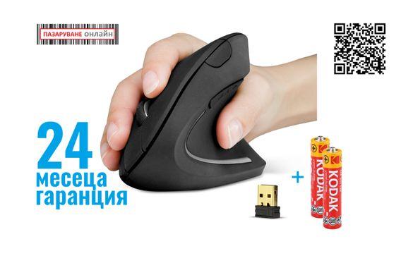 Anker®2.4G-безжична вертикално-ергономична компютърна мишка+подарък