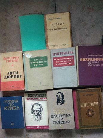 Литература - Философия, Народопсихология, История
