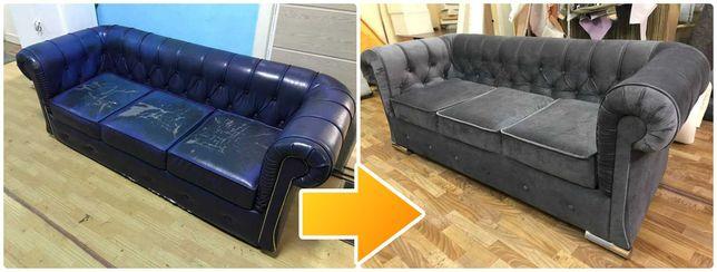 Перетяжка, реставрация стульев, диванов, мягкой мебели любой сложност