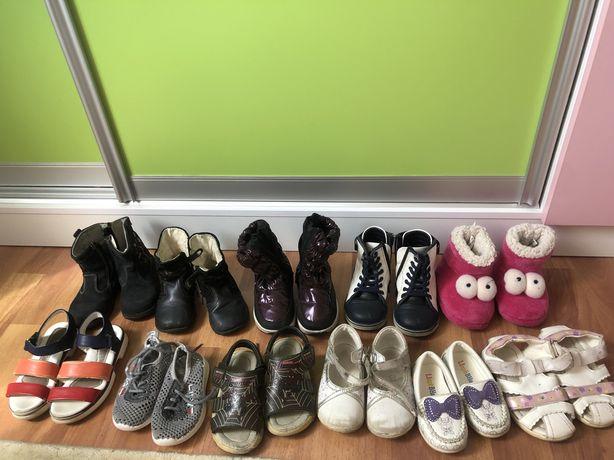 10 пар детской обуви ( девочка)