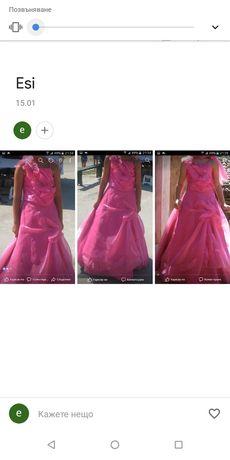 Продавам офицялни рокли