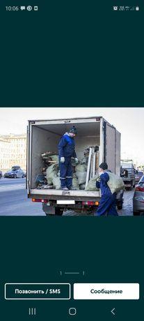 Газель Вывоз мусора