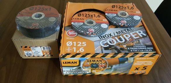 карбофлексов диск диа. 125х1 и 125х1.6 мм