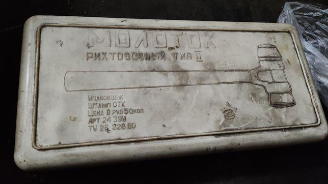 Молоток рихтовый тип 2 ссср
