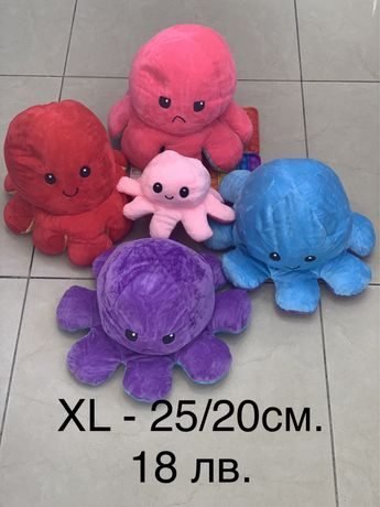 Октопод с две лица/oktopod/октопод/ Плюшен октопод/ Плюшен октопод с д