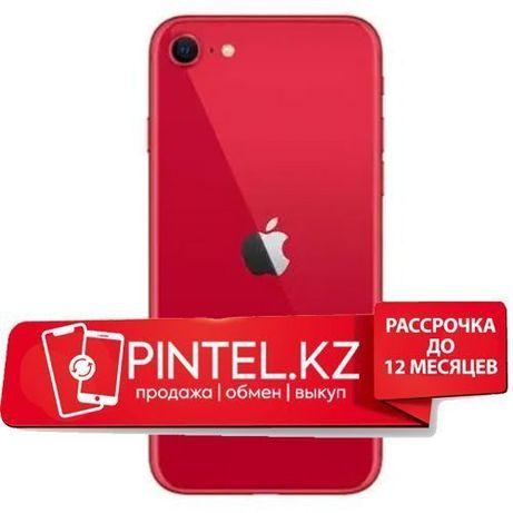 APPLE iPhone se 2020 64gb Red, айфон се 2020, 64гб красный №40