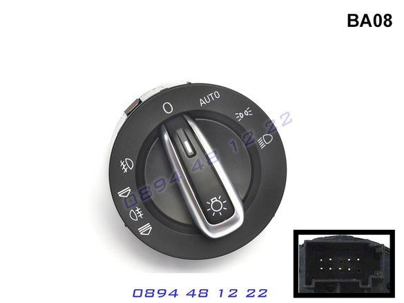 Ключ за фарове главни светлини audi А6 C6 S6 RS6 Q7 ауди халогени A6