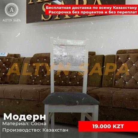"""Стулья """"МОДЕРН"""" Казахстанского производство"""