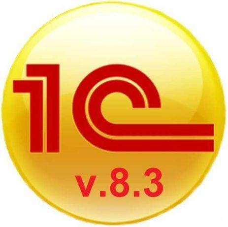 1С Программист, ЭСФ,  СНТ, СОНО, Обновление 1С, IT услуги