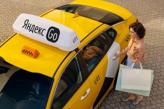 Яндекс такси навор вадителеи с личном авто зарабатовыи до 30000нг