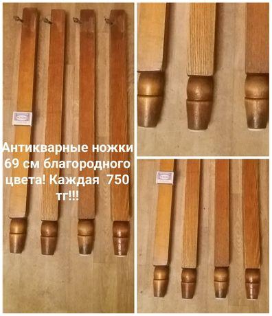 Ножки для мебели разные