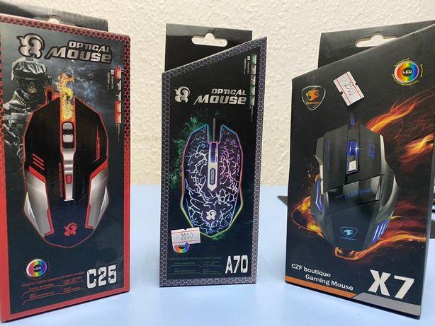 АКЦИЯ!! Оптическая геймерская игровая проводная мышь со светодиодной п