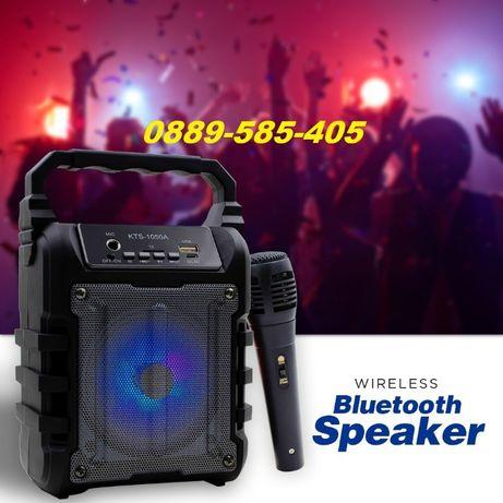 Промоция Bluetooth Тонколона KTS-1050 колонка с радио USB и микрофон