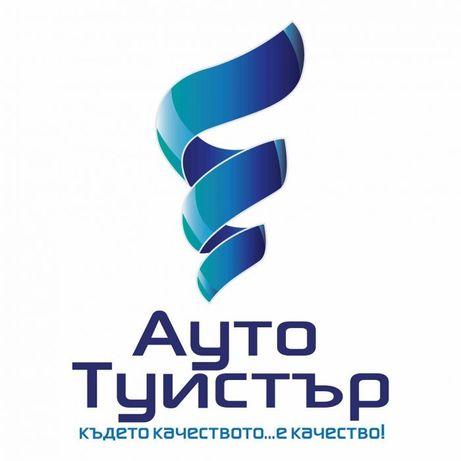 АВТОСЕРВИЗ за Автобояджийски и Тенекеджийски услуги,Коли,джанти,джипов