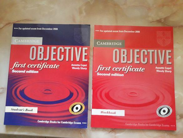 Учебник и тетрадка по Английски език Cambridge Objective First