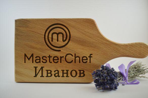 Персонално гравирани дъски за рязане Master Chef