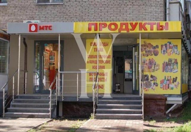 Магазин Жк Эдем Палас