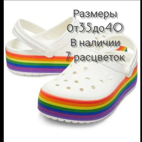 Crocs ( кроксы) White / Multi Crocband Platform Rainbow Clog