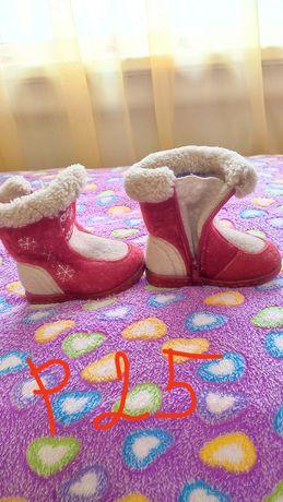 Отдам бесплатно обувь детскую