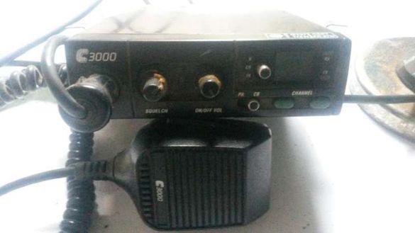 радиостанция с антена за автомобил