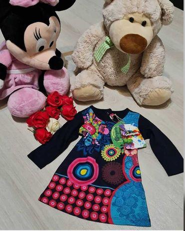 Vand stoc haine de firma pentru copii